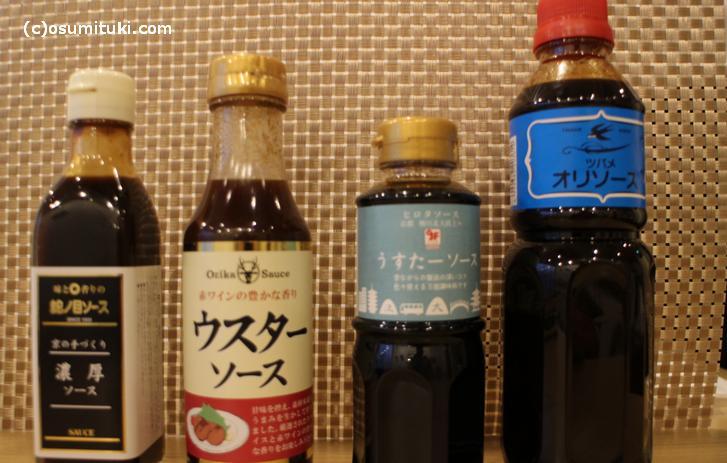 京都には地ソースがあるのをご存知ですか?