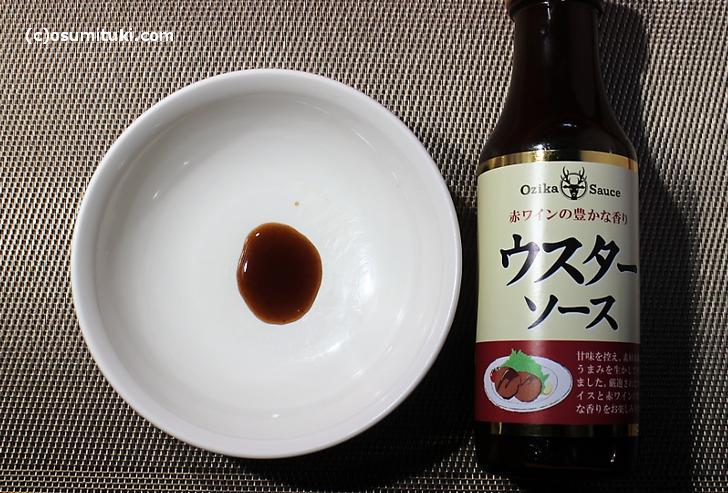 甘味と辛味がするソースらしさが一番の「Ozikaソース」