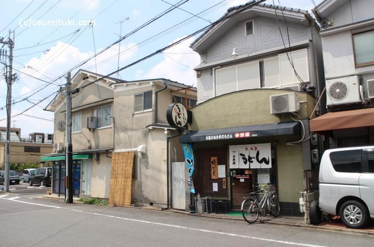さぬきうどん中野屋 さんは龍安寺駅すぐ近くです