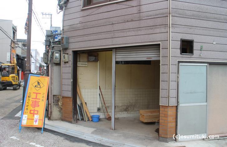 大将軍(妖怪ストリート)の海鮮丼のお店