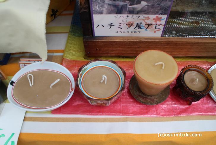 蜜蝋(みつろう)は化粧品やロウソクに使われます