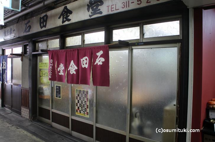 ラーメン石田食堂は関連ビルの通路にあるお店です