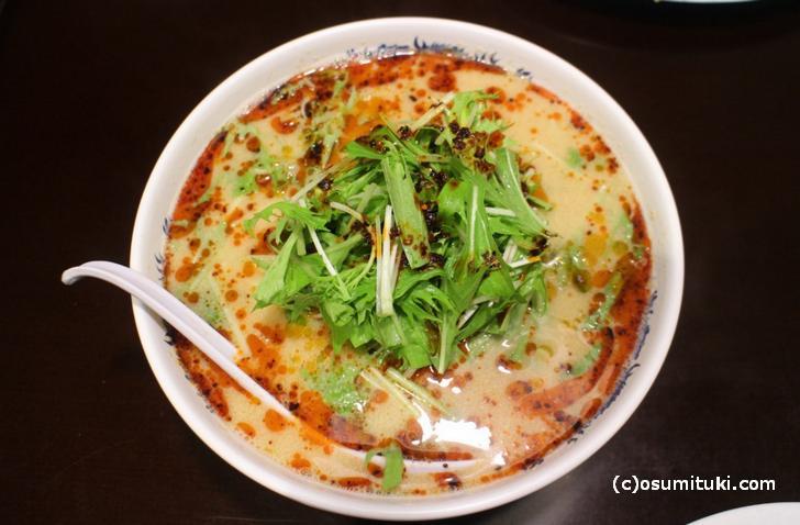 坦々麺 1000円