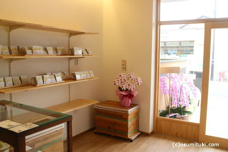 たくさんの日本茶が楽しめる店が京都・太秦にあります