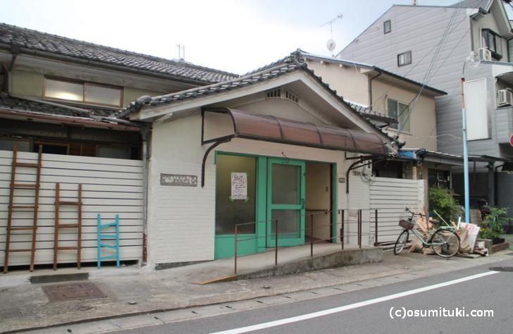 Hashigo Cafe京都 外観