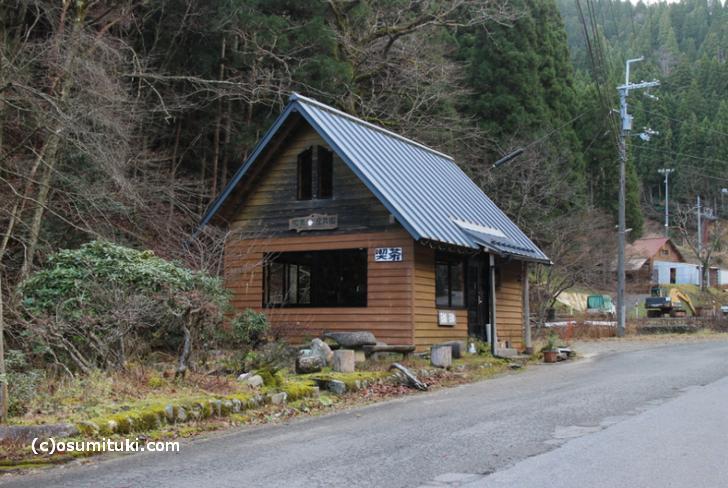 これまで広河原のカフェ「庄兵衛」さんが京都市内最北だと思っていました
