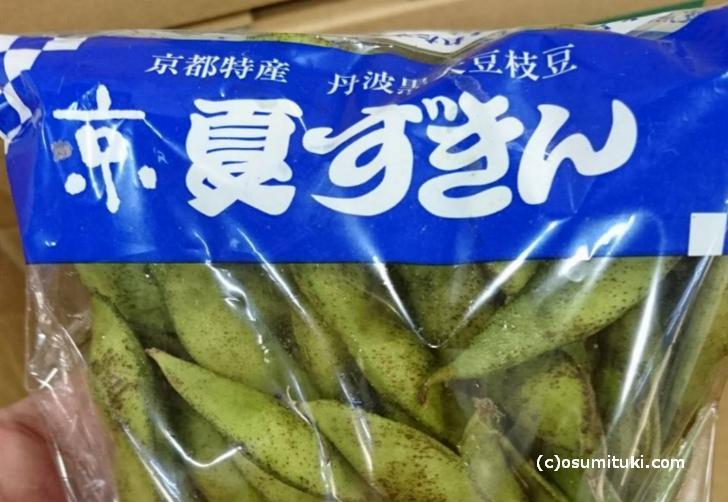 夏ずきんという枝豆も見かけますが・・・