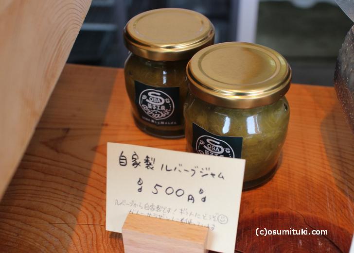 ジャムも500円で販売されていました