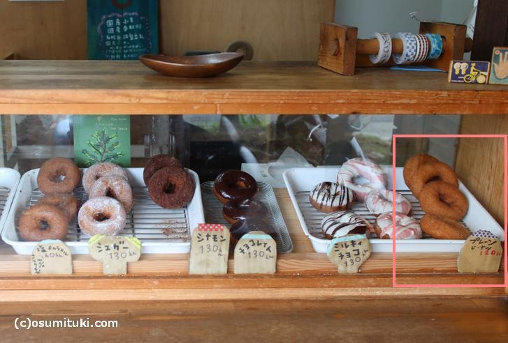 創業当時の「プレーンドーナツ」の名前が残っている店
