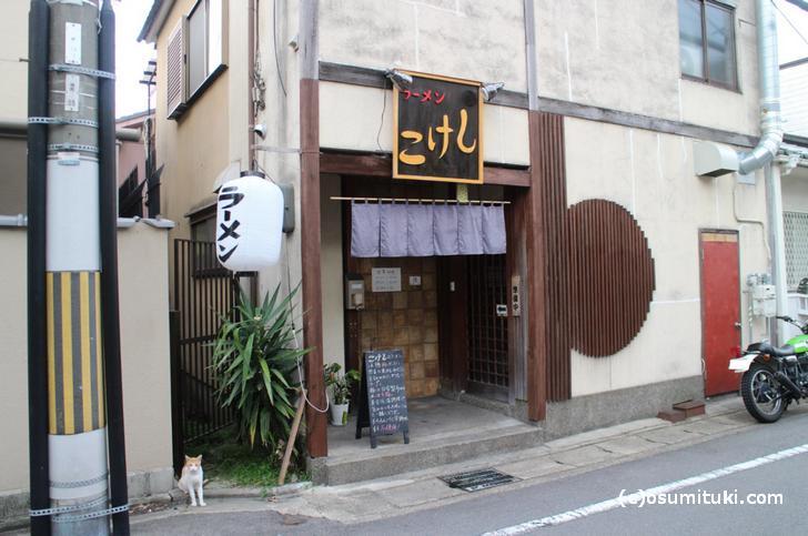 お店は和食店のような装いです