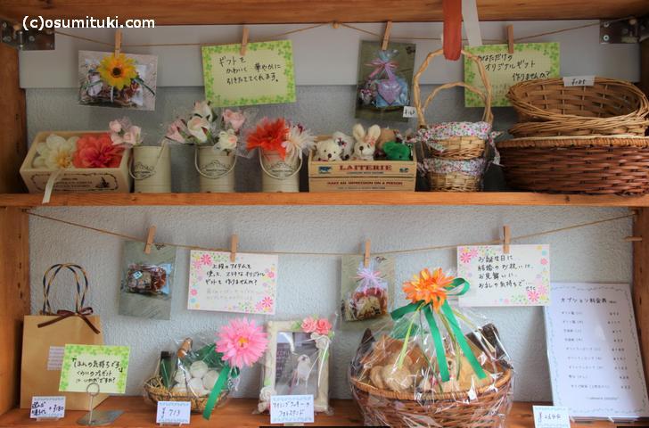 京都・妙心寺に「デザイン力抜群の洋菓子店」がある