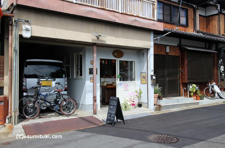 京都市右京区「妙心寺駅」のすぐ近くです