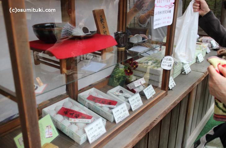 長五郎餅の販売風景