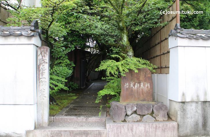 京都には小野篁・紫式部の墓が並んでいる場所がある