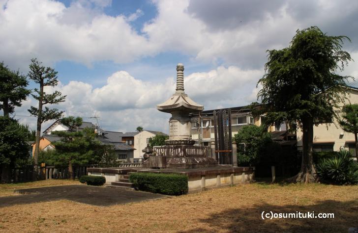 京都帝国大学醫学部納骨墓地