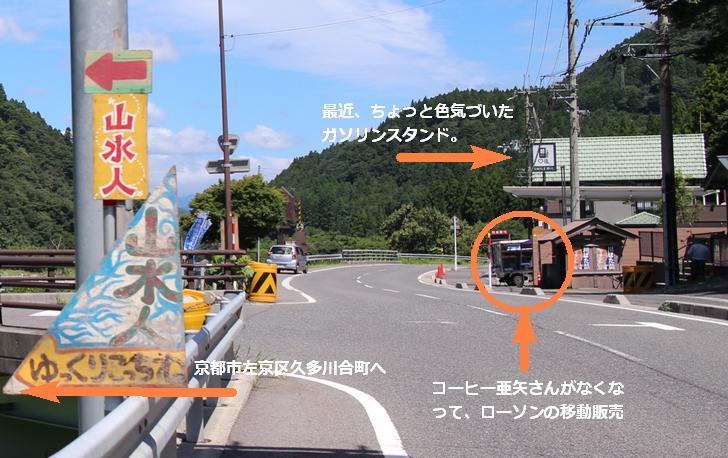 葛川梅ノ木町の中心部が最近変わっています