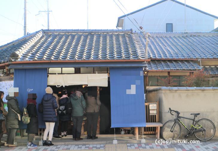 京都には『嵐にしやがれ』などで紹介され大行列のお店もありますが・・・