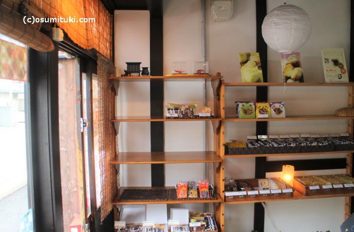 お店は京都の町家をリノベした感じのお店です
