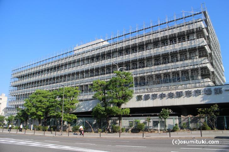 京都中央卸売市場(ホテル・商業地区になるため足場が見えます)