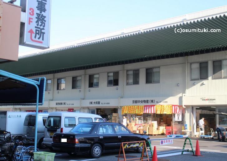 京都中央卸売市場には一般の方歓迎の場所もあります