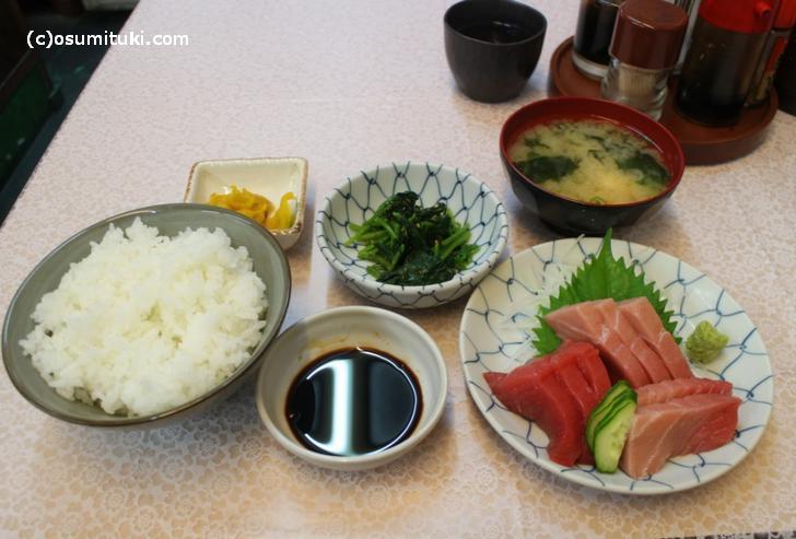 中トロ定食 1100円