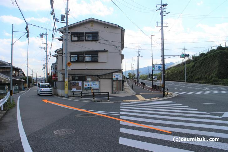 大枝柿ストリートというのがある?