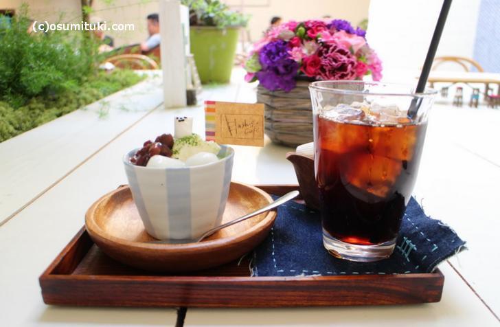 抹茶プリン 430円