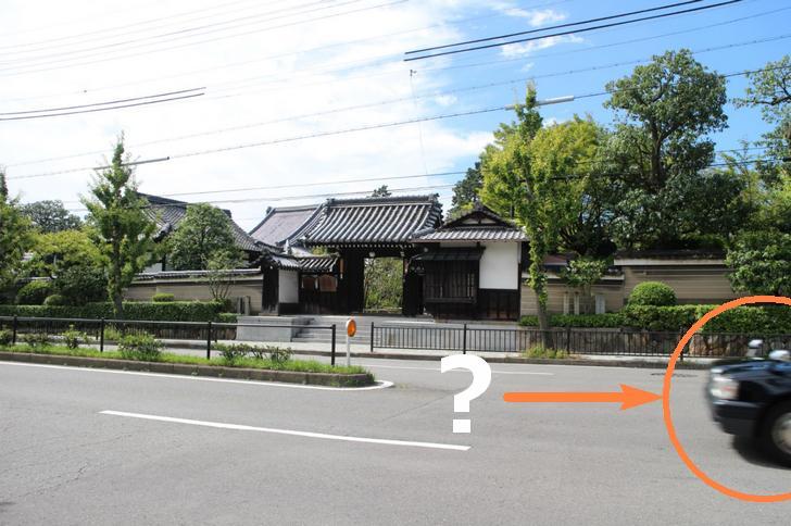 最近、京都のタクシーで異変が起きているようです