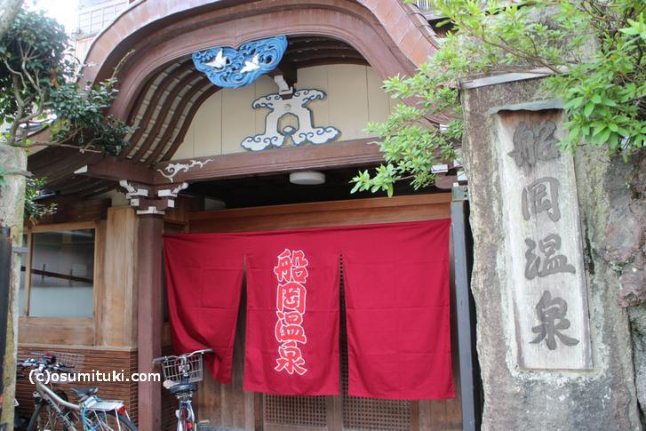 京都の日曜朝に楽しむ「朝風呂」と「朝ごはん」