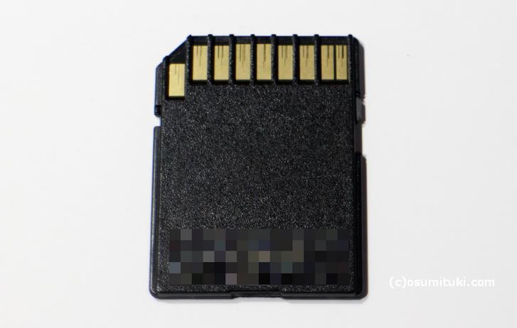 SDカードには寿命があります