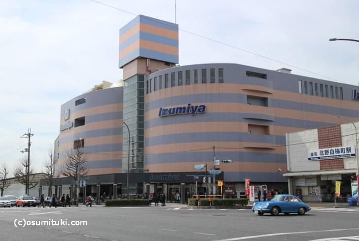 西大路一条のすぐ北が北野白梅町駅です