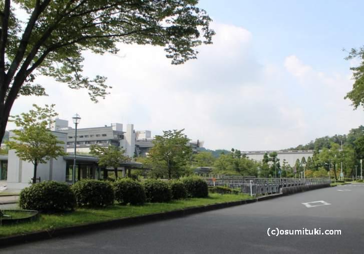 10月3日は国立京都国際会館でフォーラムに出席