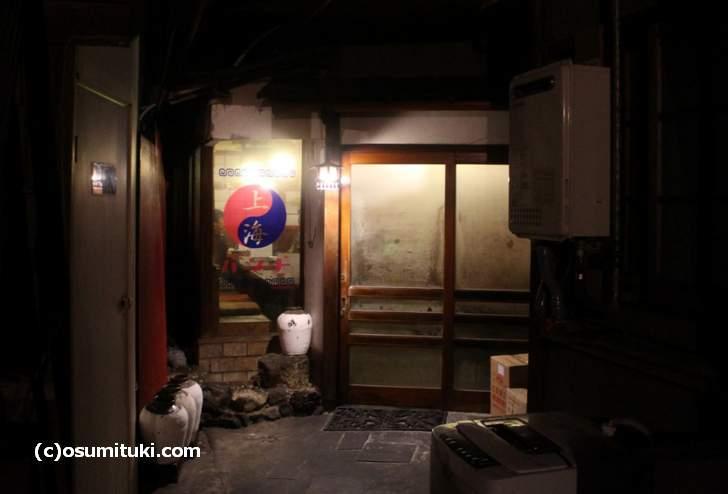 上海バンド 文化住宅の奥にあります