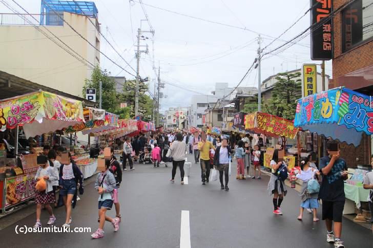 2017年10月7日~8日は春日祭(京都)です