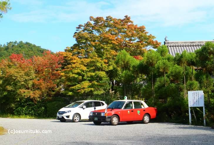 2017年10月9日「京都・源光庵」門前の紅葉状況