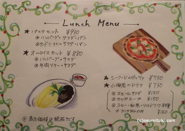 Olive食堂 ランチメニュー