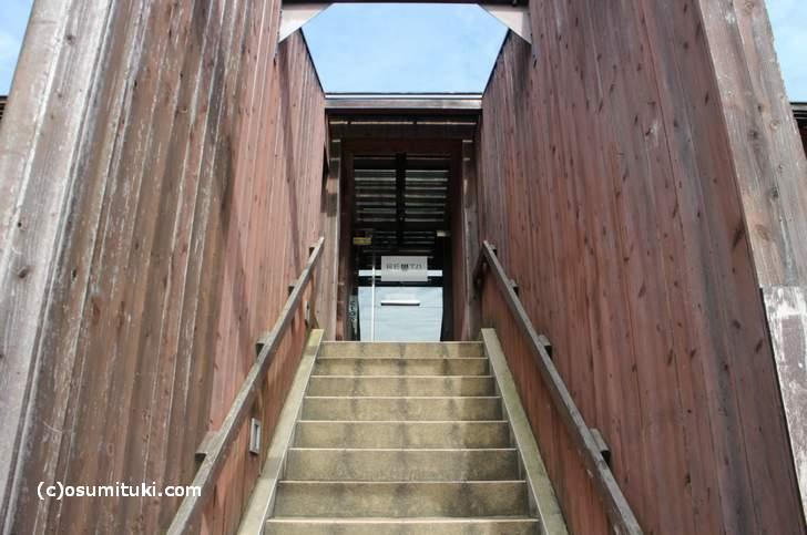 岩倉にある京都精華大学の学生食堂「れあた」
