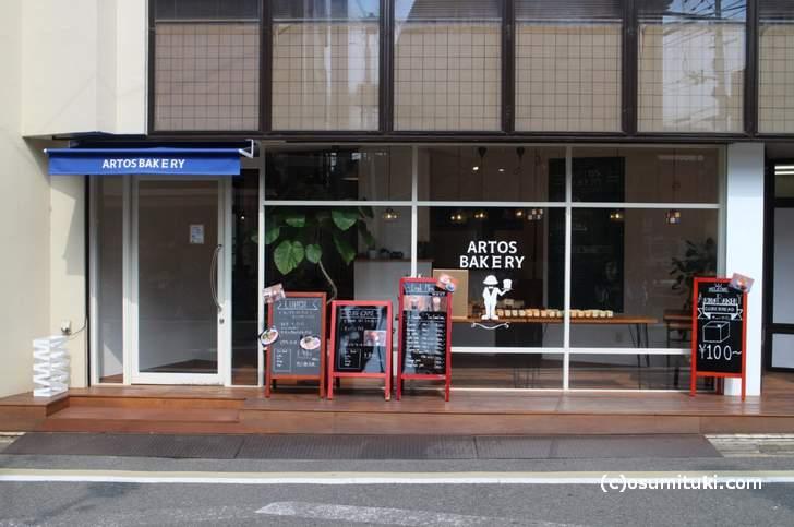 京都・一乗寺駅前「ARTOS BAKERY」外観