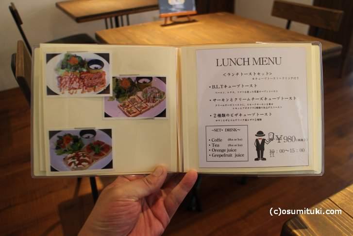 ランチセットは980円(税別)でサラダ・キューブトースト・ドリンク・デザート