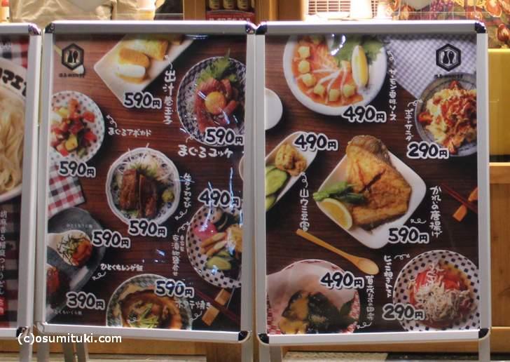 日本全国9か所ほどの港から鮮魚を仕入れているそうです