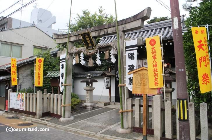 10月14日は京都「大将軍八神社」で天門祭の宵宮です