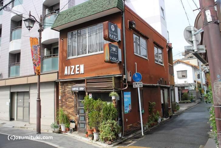 渋いカフェ「AIZEN」さんはコーヒー300円です