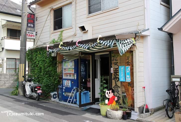 京都だるまや食堂 外観