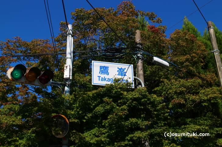 京都の鷹峯エリアには紅葉の名所が集中しています