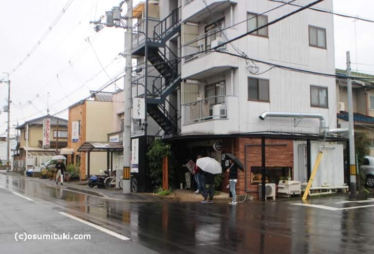 京都で神ラーメンといったらどこ?