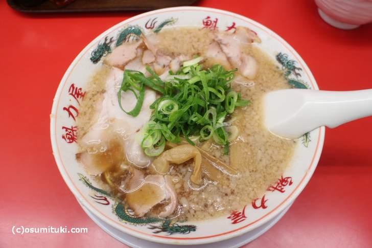 地元・京都で一番ポピュラーな京都ラーメンといえば魁力屋(かいりきや)です