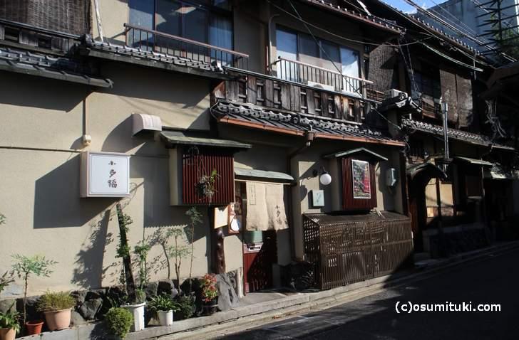京都の祇園にある「小多福(おたふく)」さん