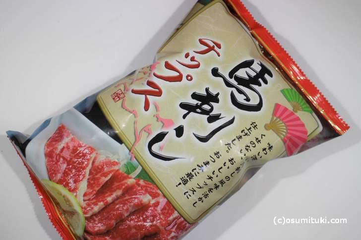 熊本の謎「馬刺しチップス」