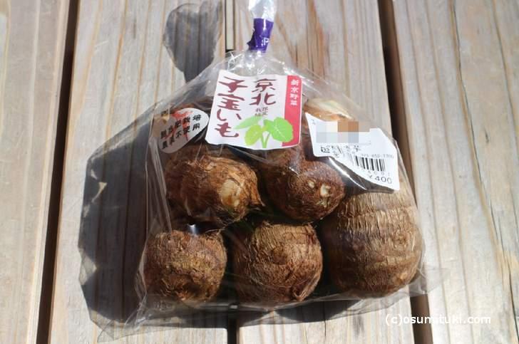 「京北子宝いも」は京都・京北でしか栽培されていません
