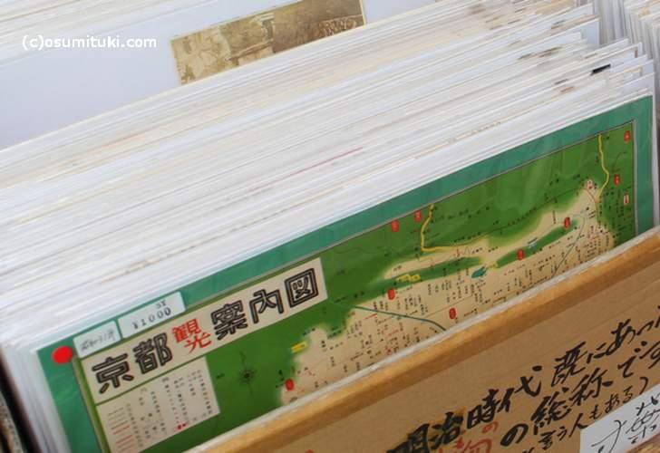 昭和初期くらいの「京都観光案内図」